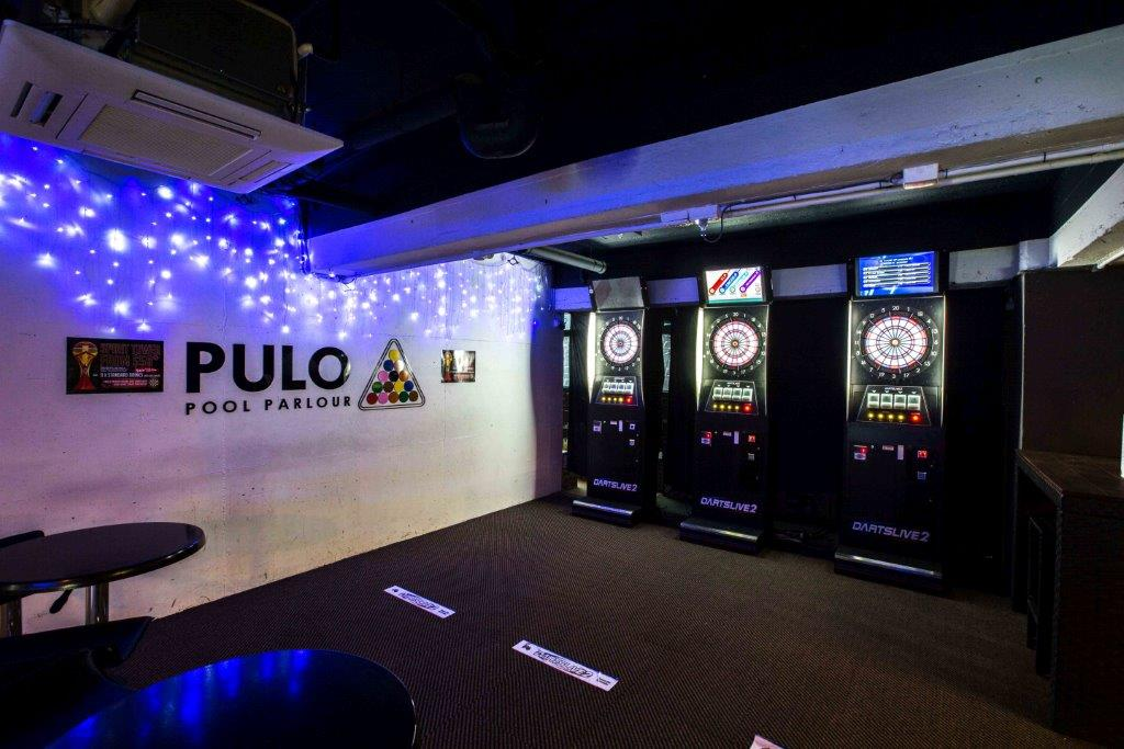 Pulo Pool Parlour – Cool Sports Bars