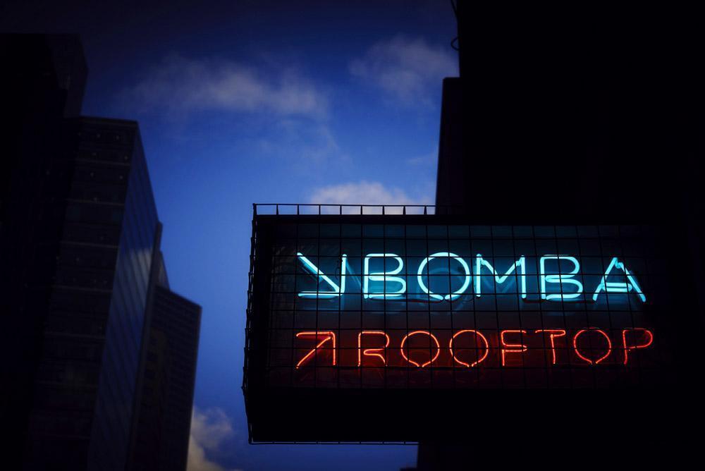 Bomba – Rooftop Bars Melbourne CBD