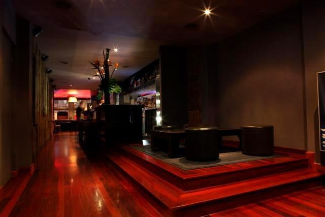 Katuk Bar – South Yarra Bars