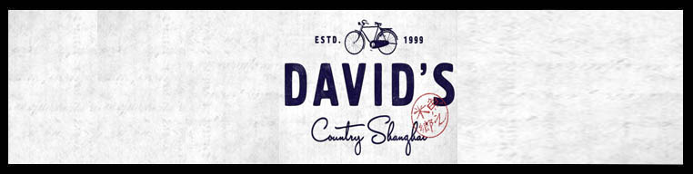 David's Restaurant – Laneway Venue Hire