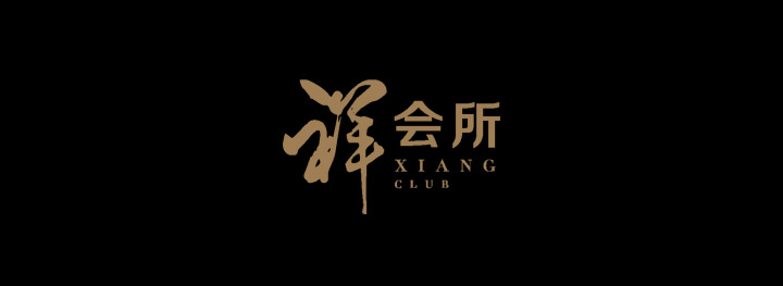 Xiang Club – Luxury CBD Bars