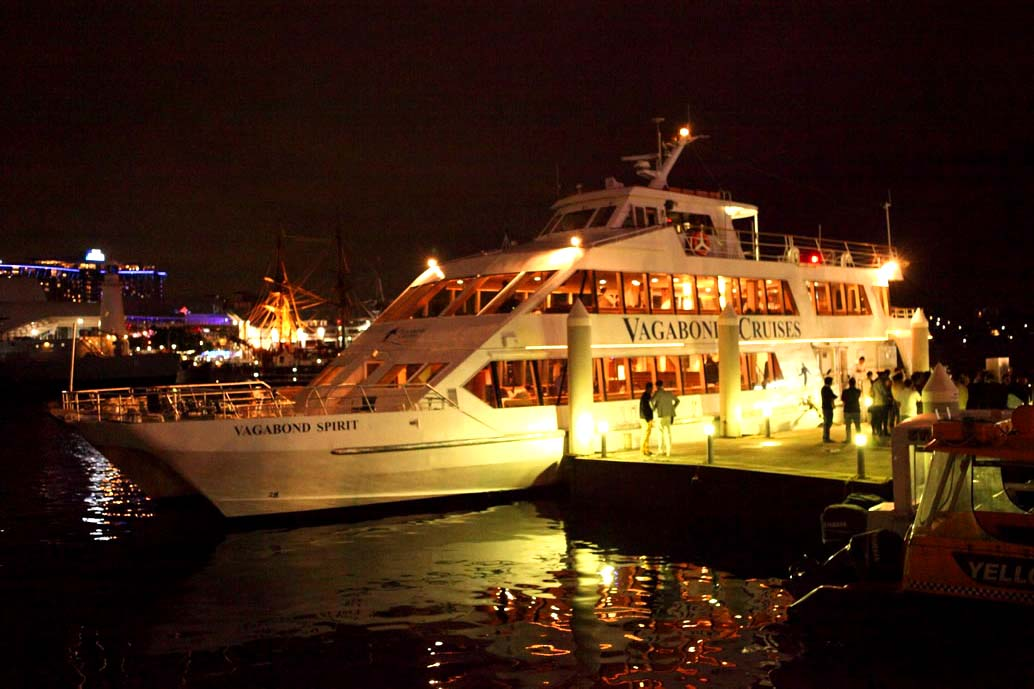 Vagabond – Harbour Cruise Functions!