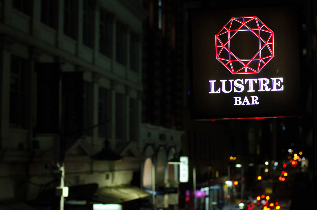 Lustre Bar – Laneway Cocktail Bars