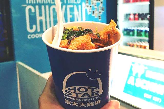 Hot Star Chicken – Best Take-Away Restaurants