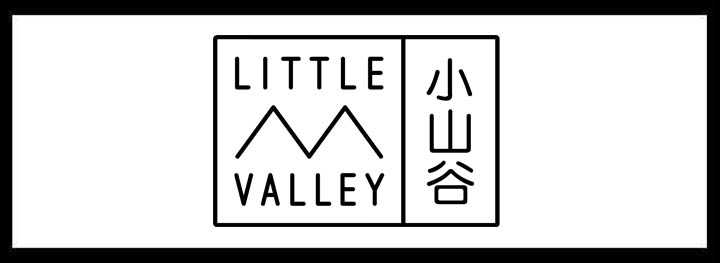 Little Valley – Amazing Function Venues