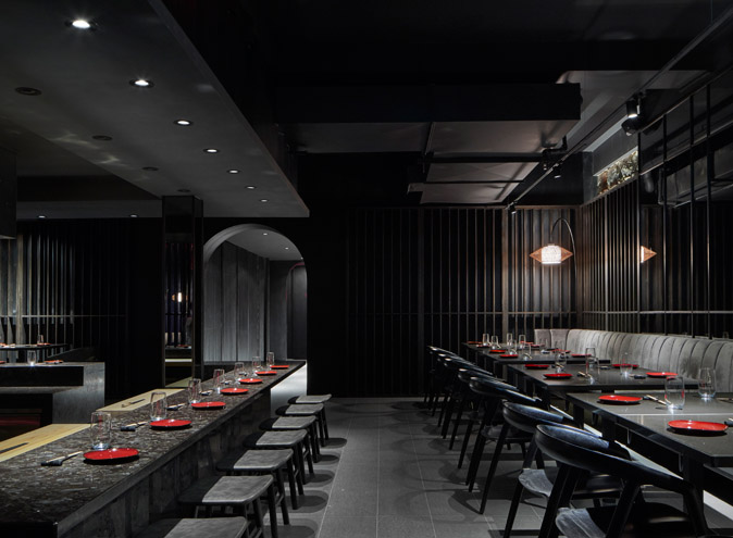 Akaiito – Modern Japanese Restaurants