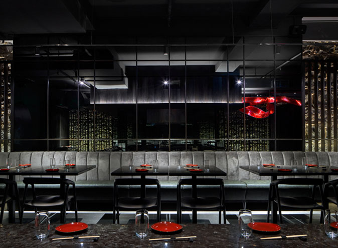 Akaiito – Function Rooms & Private Dining