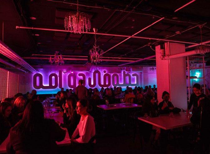 Souk CBD Restaurant Melbourne Laneway Middle East Retro Neon Hidden 8