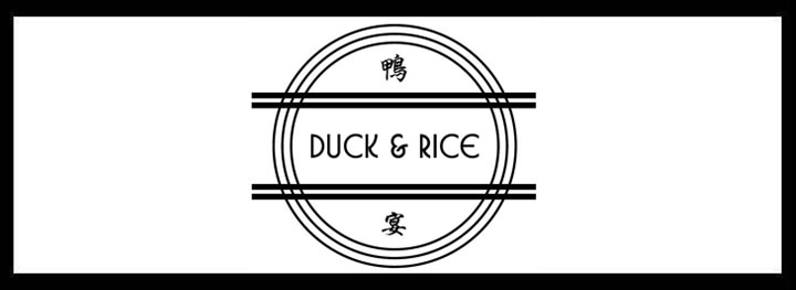 Duck & Rice – Private Dining & Venue Hire