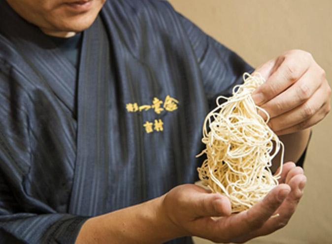 Hakata Gensuke – Japanese Dining