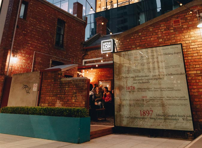 Little Lon Distilling Co <br/> Venue Hire