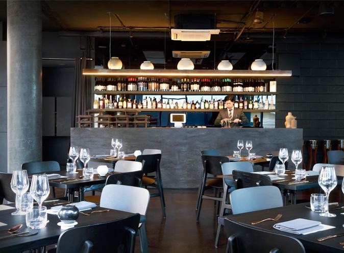 Jung sung korean restaurants sydney restaurant chippendale fine dining romantic 004