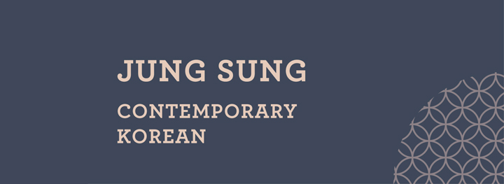 Jung Sung<br/>Contemporary Function Rooms